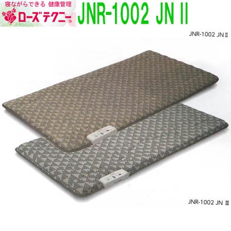 敷き布団 送料無料 京都西川 ローズテクニーJNR-1002 JN3 No.100 H500 敷布団 シングル グレー 厚さ約50mm