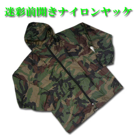 11660538ec It is fastening in front camouflage parka fastening in front nylon parka  rainwear rain jacket rain outfit five set green gray M - 3L in parka rain  jacket ...