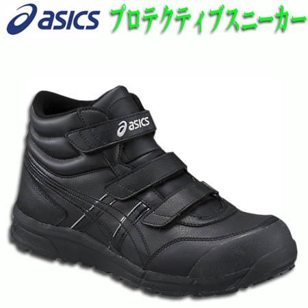 asics safety