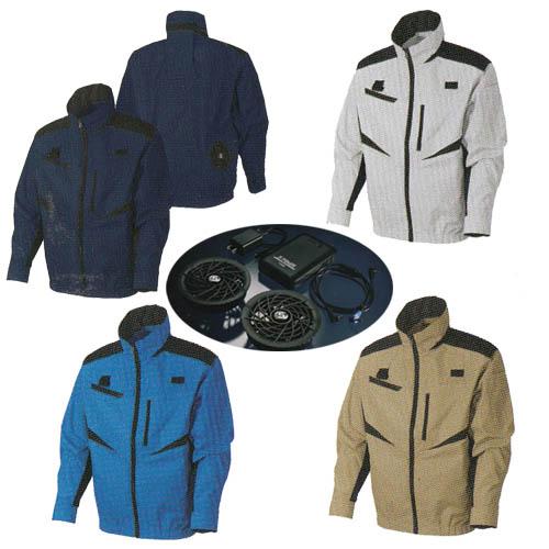 【送料無料】空調服とファンバッテリーのセット フルハーネスジャケット 長袖 シンメン S-AIR 05950 S~3L SK-31