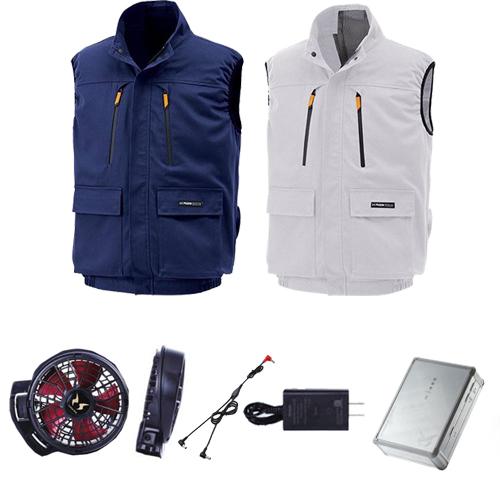 涼しさを実感 男女兼用 作業服  空調ウェア ファンバッテリーセット サンエス ベスト 斜めファン KU92192+RD9110H+RD9190J M~5L 送料無料 空調風神服