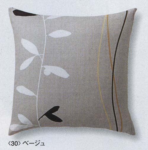 Nishikawa Living Room Cushion Covers Made In An 45 X Cm Antibacterial Deodorant Mei Me07 Nordic
