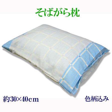 全ソバが気持ちいい~ 枕 全ソバ枕 約30×40cm そばがら枕 色柄込み 定番から日本未入荷 再入荷 予約販売
