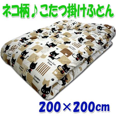 kotatsu futon     cat pattern soft velour kotatsu  forter anime kotatsu square 200 x 200 cm beige cat tenten   rakuten global market  kotatsu futon     cat pattern soft      rh   global rakuten