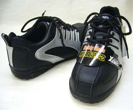 安全鞋安全运动鞋小型三桅船桅 85402 安全鞋黑银 23.0 29.0 厘米