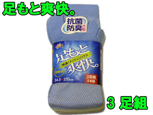 Army Foot Five Finger Socks 3 Pair  E2 98 86 Feet Exhilarating  E2 98  27 0 Cm Working Sock Color With