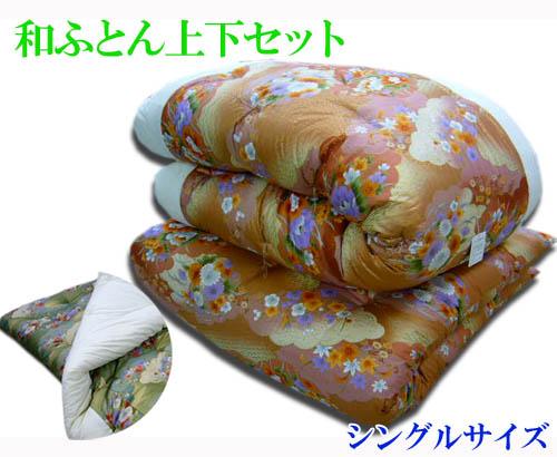 純和風 組布団 (掛け・敷き) ◆ 増量 和ふとんセット 昔ながらの寝具 布団上下 国産 綿サテン さくら柄 シングル ピンク・ブルー