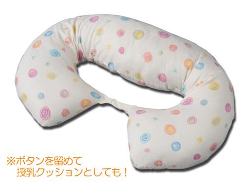 Dakimakura 长垫枕头多功能垫料垫婴儿点模式诞生庆祝抚养孩子藤木日本 02P05Oct15