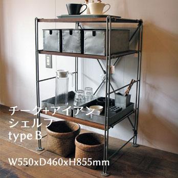 オープンラック シェルフ B / チーク+ アイアン W550xD460xH855mm オープン棚 レンジ台 キッチンシェルフ プリンター台 無垢材 鉄 ナチュラル 北欧 シャビー 簡単組み立て / 送料無料(IFN-12)