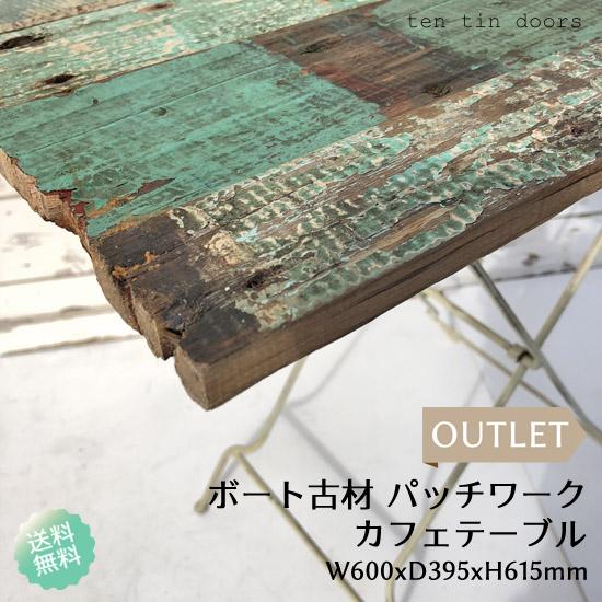 【OUTLET】カフェテーブル L / フォールディング・テーブル 西海岸風 ボート 古材 シャビー ホワイト アイアン 600x395mm (CBB-010)
