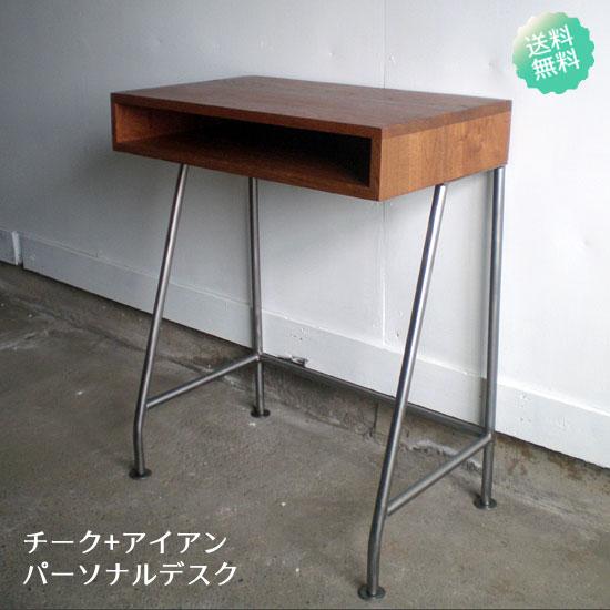 パーソナルデスク / パソコン机 木製 チーク材 アイアン シンプル (IFN-14)
