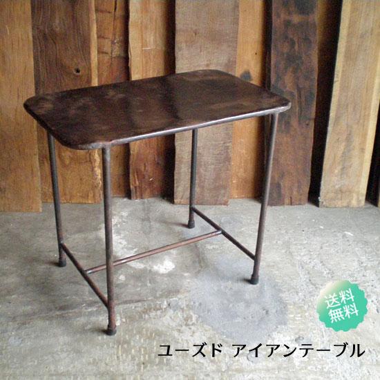 アイアン テーブル / カフェテーブル ガーデン ヴィンテージ ディスプレイ(IFN-73)