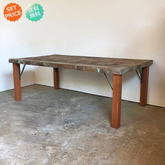 【セットプライス】センターテーブル 座卓 / ボート古材天板 + 木とアイアン脚 / 1350x750x480mm ラスティック 和室(IFS-08)