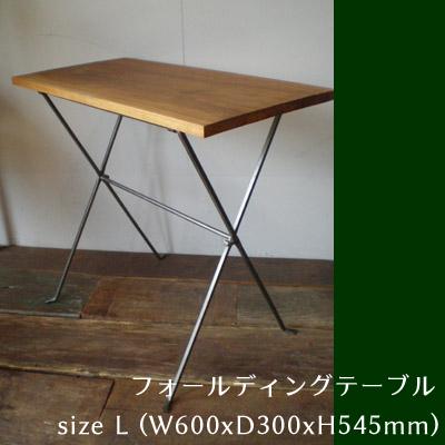 フォールディング フラワーテーブル L チーク+アイアン 天然素材 鉄 シンプル家具 コーヒーテーブル ベッドサイドテーブル 北欧家具 ナチュラルテイスト (W600xD300xH545mm)/(OIR-046)