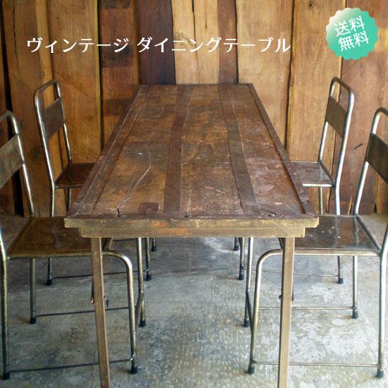 ヴィンテージ ダイニングテーブル / 木 アイアン 折りたたみ式 1835x610mm(UTB-102)