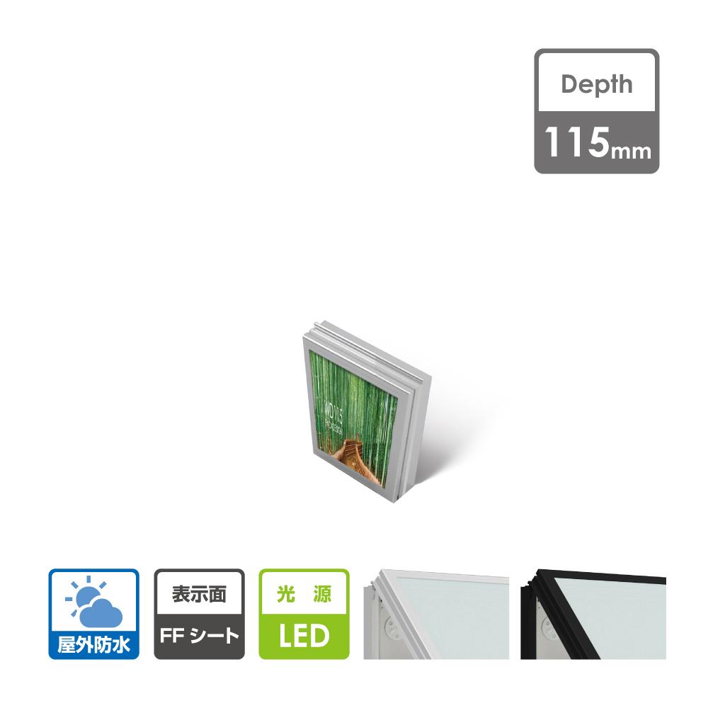 看板 FF開閉式ファサード/壁面看板/LED薄型W450mm×H450mm WD115-450-450【代引き不可】