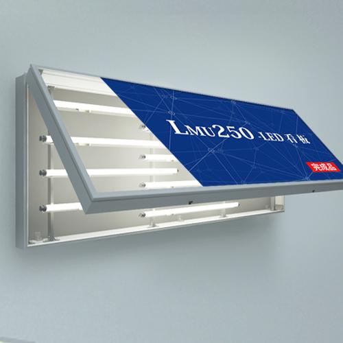 【大型商品】看板 FF開閉式ファサード 壁面看板  W1800mmxH900mm WD250-1800-900(代引不可)
