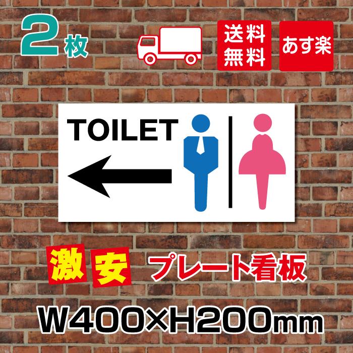 公衆 トイレ 英語