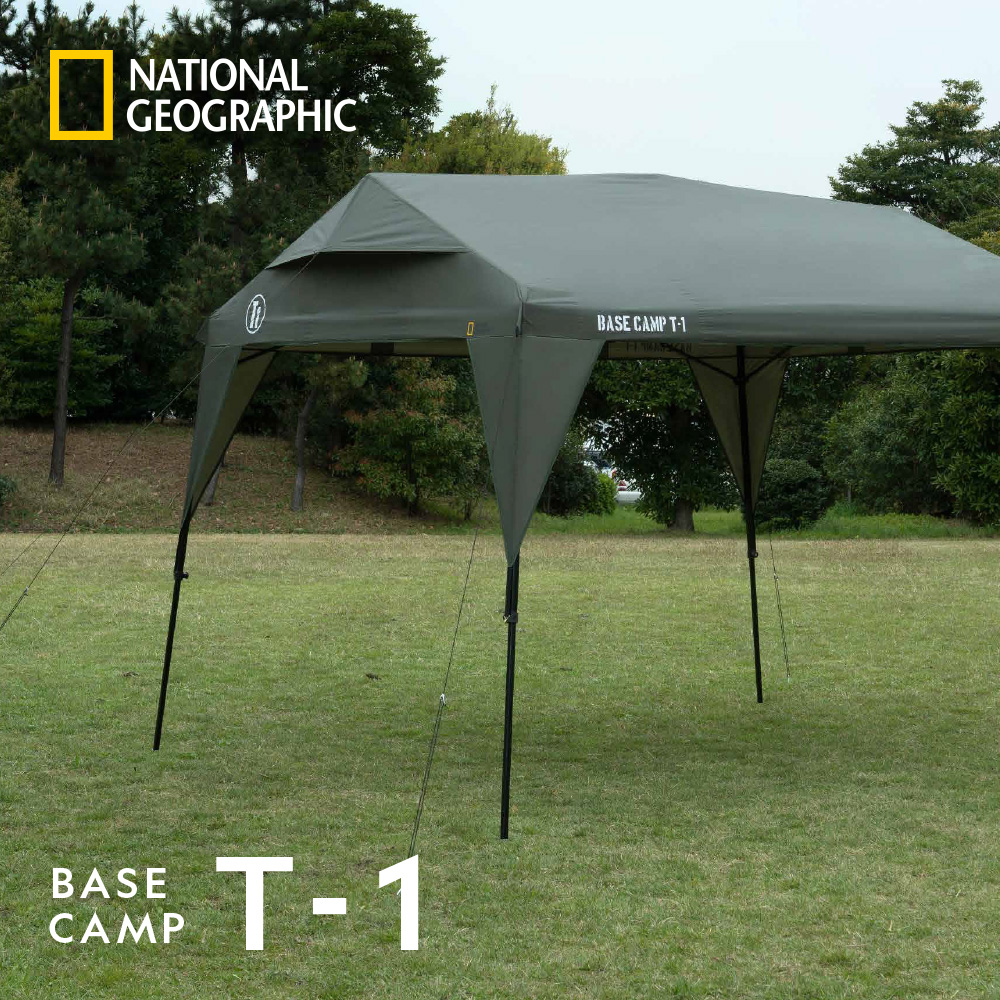 ナショナル ジオグラフィック (National Geographic) BASE CAMP T-1 テント タープ キャンプ アウトドア ニューテックジャパン