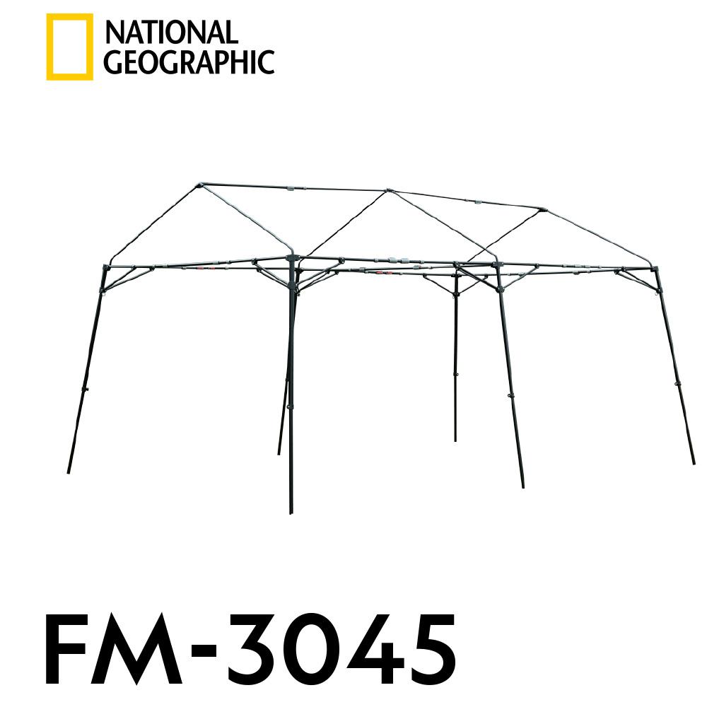 ナショナル ジオグラフィック (National Geographic) FM-3045 テント タープ キャンプ アウトドア ニューテックジャパン ※天幕別売り