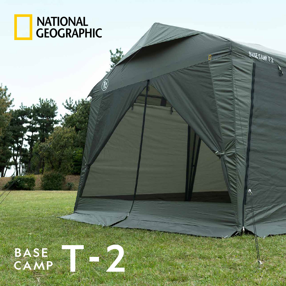 ナショナル ジオグラフィック (National Geographic) BASE CAMP T-2 メッシュスクリーン テント タープ キャンプ アウトドア ニューテックジャパン ※フレーム別売り