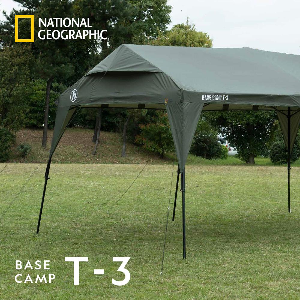 ナショナル ジオグラフィック (National Geographic) BASE CAMP T-3 テント タープ キャンプ アウトドア ニューテックジャパン ※フレーム別売り