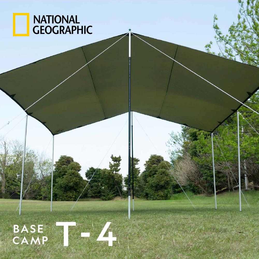 ナショナル ジオグラフィック (National Geographic) BASE CAMP T-4 テント タープ キャンプ アウトドア ニューテックジャパン