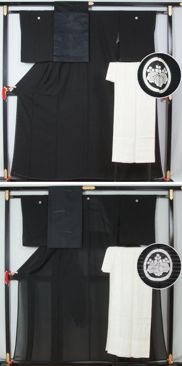 【袷・夏物】喪服セット 着物・襦袢・帯の5セット★送料無料 【中古】【リサイクルきもの・リサイクル着物・通販・販売・アンティーク着物・着物買い取りの専門店 kimono 中古品