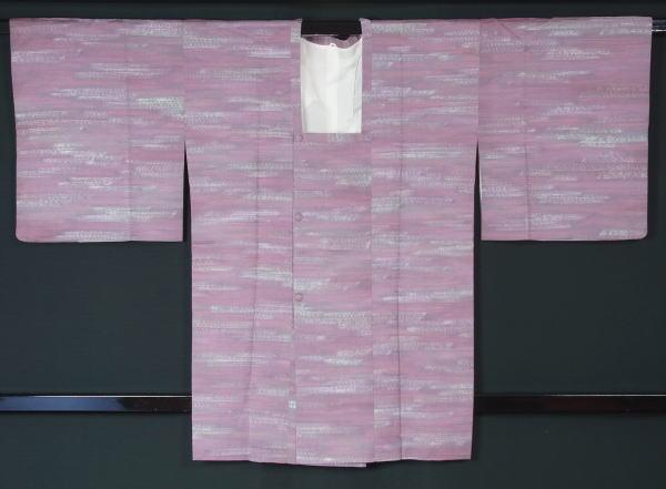 道行コート 藤色霞ぼかし 落款入り 和装コート 正絹 ★送料無料【中古】【リサイクル着物 中古品 着物 帯 きもの 正絹 kimono リサイクル帯 着物セット アンティーク着物 着物買い取り 着物買取 きもの天陽 きものてんよう】