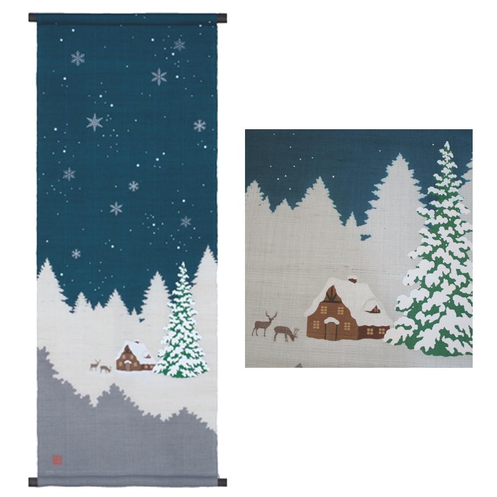 【新品 お取り寄せ品】 タペストリー ホワイトクリスマス ろうけつ染め 麻100% インテリア・プレゼントなどに♪ 【リサイクル着物・リサイクル 着物・通販・販売・アンティーク着物・着物 和服 和雑貨 】YA