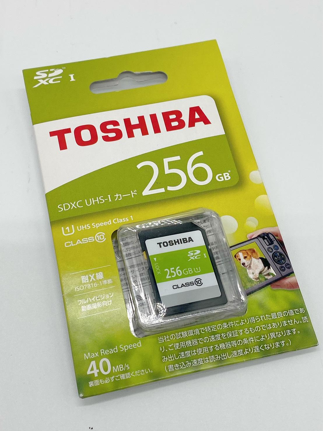 送料無料 格安SALEスタート TOSHIBA SDXCカード 販売期間 限定のお得なタイムセール 256GB Class10 UHS-I対応 最大転送速度40MB 沖縄 SDAR40N256G 離島配送不可 s 北海道 日本製