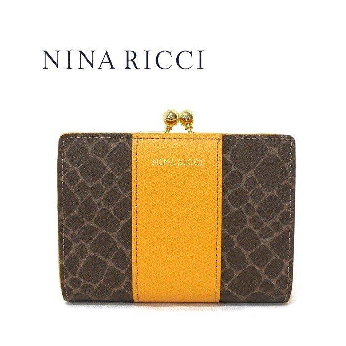 NINA RICCI ニナリッチ 財布 二つ折り がま口 レディース 新品 イエロー さいふ サイフ 口金