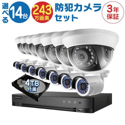 【公式】 防犯カメラ 遠隔監視可 監視カメラ から選択 14台 屋外用 屋内用 バレット型 から選択 防犯カメラセット 監視カメラセット 16ch ハードディスクレコーダー/HDD4TB付属 HD-TVI FIXレンズ 赤外線付き バレット型 ドーム型 カメラ 遠隔監視可, Little Rain:59f0b50c --- clftranspo.dominiotemporario.com