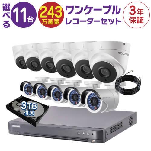 防犯カメラ 11台 監視カメラ 11台 屋外用 屋内用 赤外線付き から選択 防犯カメラセット 監視カメラセット 遠隔監視可 16ch HD-TVI ワンケーブル 録画機/HDD3TB付属 FIXレンズ 赤外線付き バレット型 ドーム型 ワンケーブルカメラ 遠隔監視可, 自転車のVANWARD:113f2365 --- sunward.msk.ru