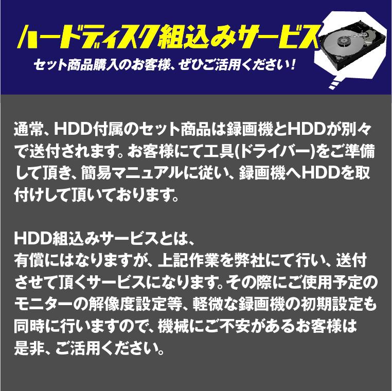 防犯カメラ 監視カメラ 6台 屋外用 屋内用 から選択 防犯カメラセット 監視カメラセット 8ch ハードディスクレコーダー HDD2TB付属 HD TVI FIXレンズ 赤外線付き バレット型 ドーム型 カメラ 遠隔監視可Iy6gfYvb7