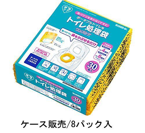 総合サービス ポータブルトイレ用処理袋 ワンズケア (30枚入) YS-290 ケース販売8パック入 73106
