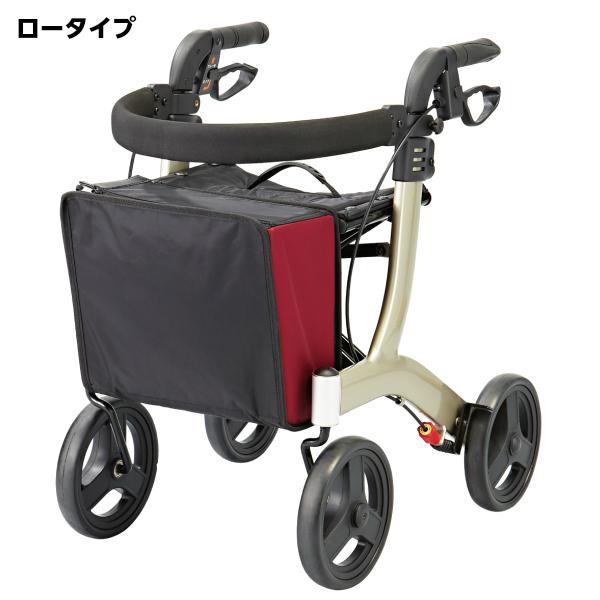 アロン化成 安寿 リトルターン ロータイプ 532-316
