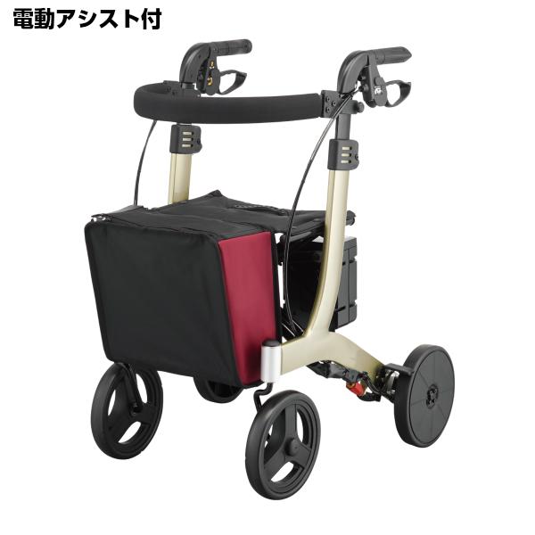 アロン化成 安寿 リトルターン 電動アシスト付 532-319