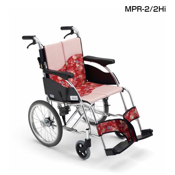 MiKi ミキ 着せかえ車いす ノーパンクタイヤ仕様 介助型 MPR-2/2Hi