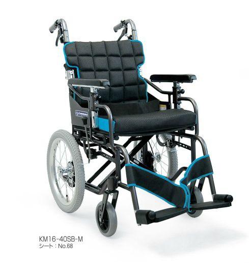 【条件付き送料無料】カワムラサイクル車椅子 車イスアルミ介助式車いす KM16-40SB-M 中床