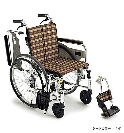 【送料無料】車椅子/車イス自走式車いすミキ SKT-4(座幅38・40・42)