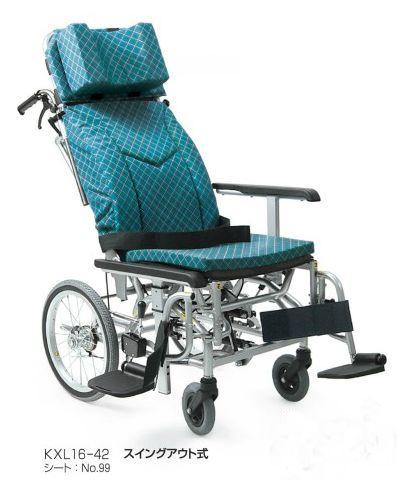 カワムラサイクル KXL16-42 中床 ティルト&リクラインニング スイングアウト式 アルミ製介助用車いす ソフト軽量ノーパンクタイヤ仕様