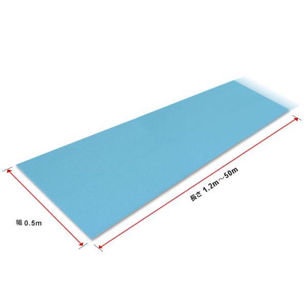 シンエイテクノ ダイヤロングマット 1.5m×50cm SL1.5