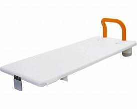 バスボードS(幅72cm) VALSBDSOR 送料無料