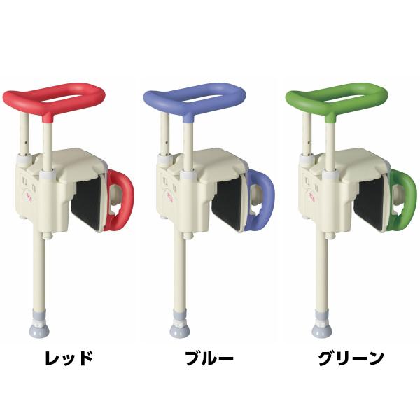 安寿 ユニットバス対応浴槽手すり UST-130UB 536-630/1/2 レッド/ブルー/グリーン