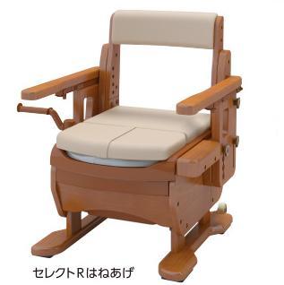 """アロン化成 安寿 家具調トイレ """"セレクトR""""はねあげ 標準・快適脱臭 533-868"""