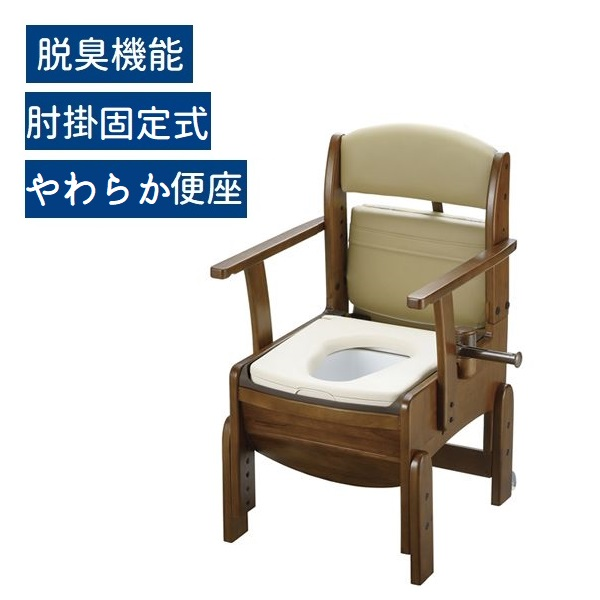 リッチェル 木製トイレ きらく コンパクト (固定式肘掛けタイプ) 脱臭機能付き やわらか脱臭 18600