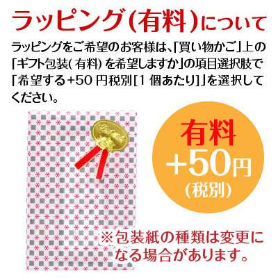 与天然樱桃利口酒,可以成为一位客人来樱花潺潺 180 毫升奈良冈店樱花心情! 礼品圣诞节家庭礼品礼品 * 无法容纳,然后