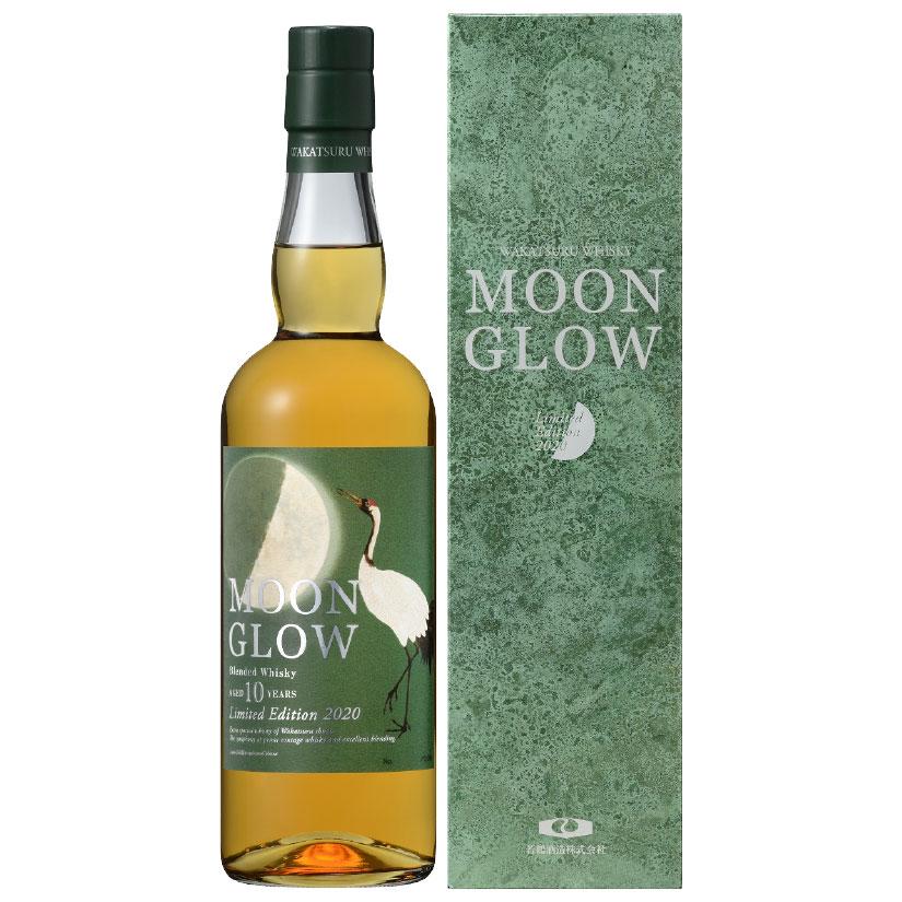 母の日 プレゼント 母の日ギフト ウイスキー 限定 ムーングロウ 10年 リミテッドエディション 2020 MOON GLOW Limited Edition 2020 700ml 1本 ウイスキー 度数43% 【若鶴酒造】[御祝 誕生日 内祝い]、あす楽対応