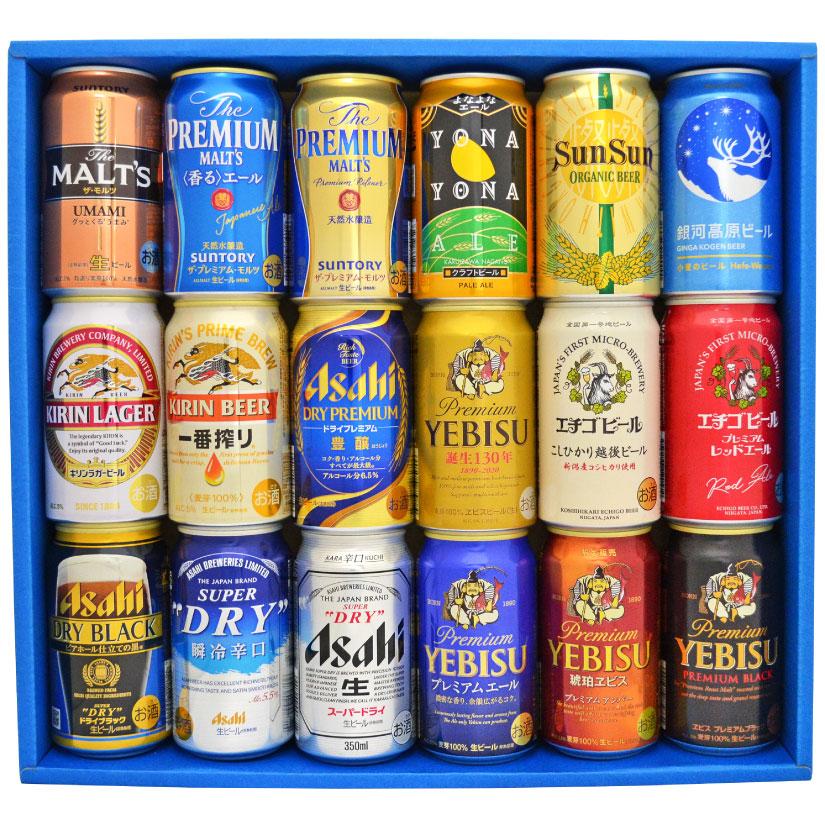【60代男性】お酒好きの父にビールを贈りたい!おすすめは?